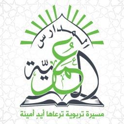 Al Omaryah Schools