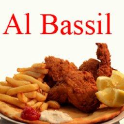 Broasted Al Bassil
