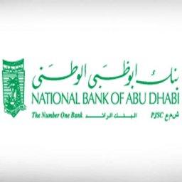 National Bank of Abu Dhabi ATM