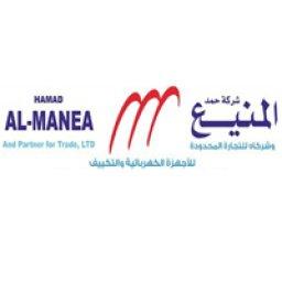 مؤسسة حمد عبدالله المنيع للتجارة