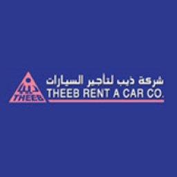 شركة ذيب لتأجير السيارات الرياض حي الشفا