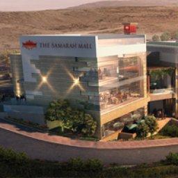 The Samarah Mall