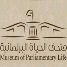 Museum of Parliamentary Life