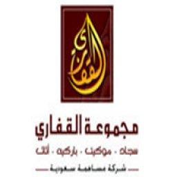 Al Kaffary Group