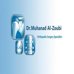 الدكتور مهند الزعبي