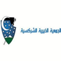 Sharkas Charity Association