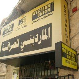 Al Mardeni Exchange Company