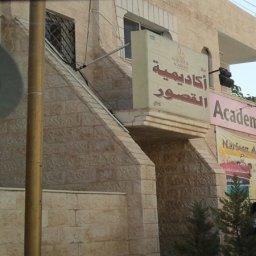 Al-Qusour Academy