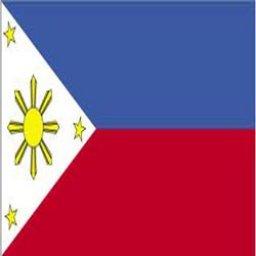 سفارة الفلبين