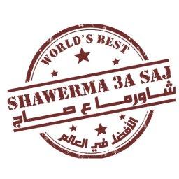 شاورما ع الصاج