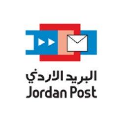 البريد الأردني