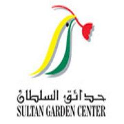 حدائق السلطان
