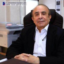 الدكتور محمد جميل هاشم