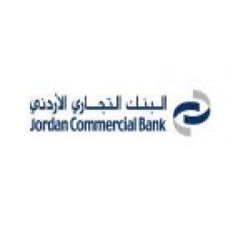 الصراف الالي البنك التجاري الأردني