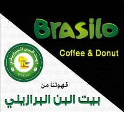 Brasilo Coffee & Dount
