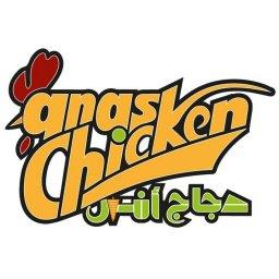 Anas Chicken