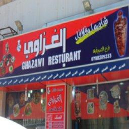 مطعم الغزاوي
