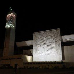 مسجد الهمشري
