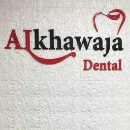 عيادة الخواجا لطب الاسنان