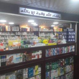 صيدلية السجدة