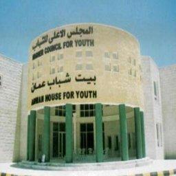 بيت شباب عمان