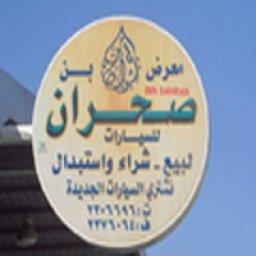 Ben Sahran