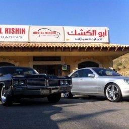 أبو الكشك لتجارة السيارات