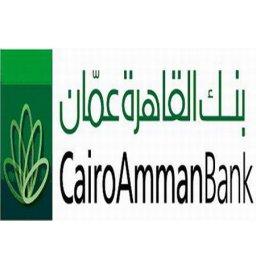 Cairo Amman Bank ATM