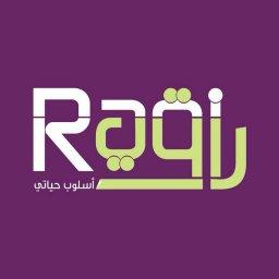 Raqi Preschool & Islamic Institute