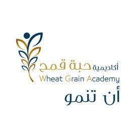 Wheat Grain Academy