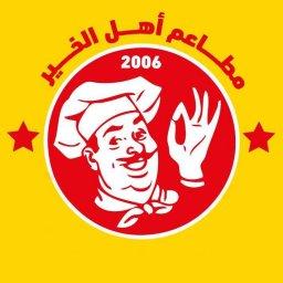 Ahl Al Khair Restaurants