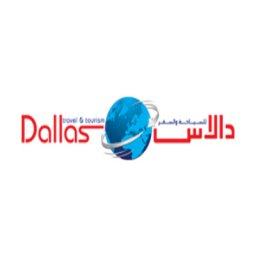Dallas Tours & Travel