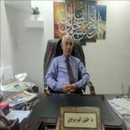 الدكتور خليل البربراوي