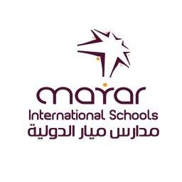 مدارس ميار الدولية