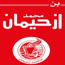 Mohammad Izhaiman Coffee
