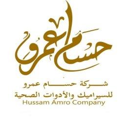 Rich Home - Husam Amro