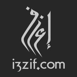 i3zif