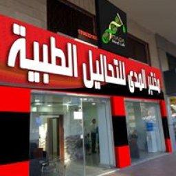 Mada Medical Laboratories