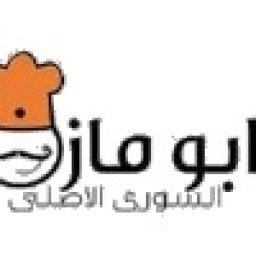 ابو مازن السوري الاصلي