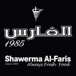 Shawarma Al Fares