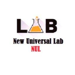 المختبرات العالمية الحديثة