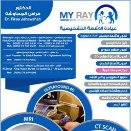 د. فراس جحاوشة - مركز الأشعة التشخيصية