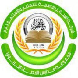 Al Hasad Al Tarbawi Schools