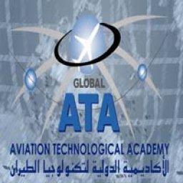الأكاديمية الدولية لتكنولوجيا الطيران