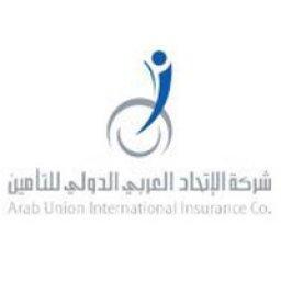 شركة الاتحاد العربي الدولي للتأمين