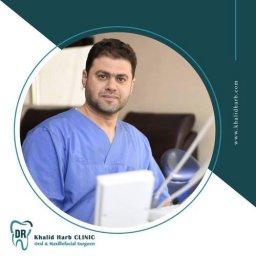 الدكتور خالد حرب