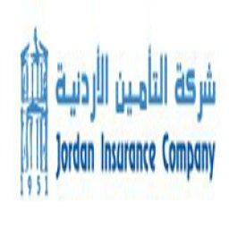 شركة التأمين الاردنية