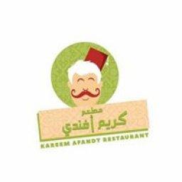 مطعم كريم أفندي