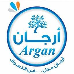 Arjan Mall