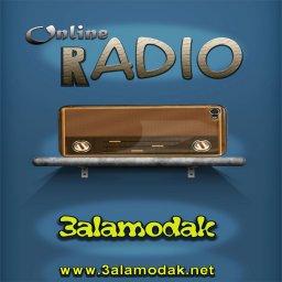 راديو على مودك